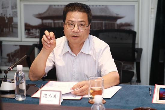 中国紫禁城学会会长冯乃恩