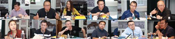 评审会汇聚全国文化、设计等领域众多专家