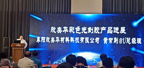 http://www.ahxinwen.com.cn/yulexiuxian/71204.html