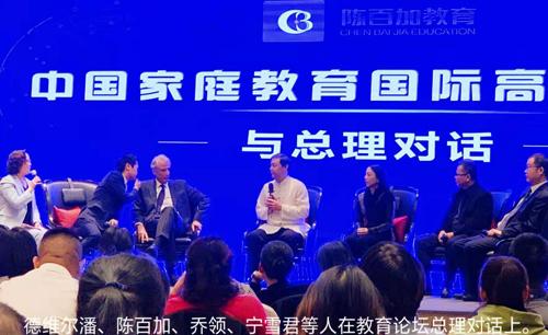 国礼书画家乔领、宁雪君,对话德维尔潘总理