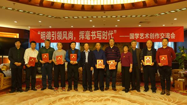 蔣有泉會長現場為書畫家代表彭云山頒發中國楹聯學會書法藝術研究會特聘專家聘書