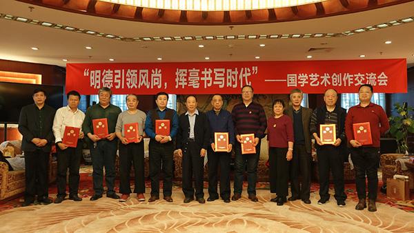 蒋有泉会长现场为与会书画家代表颁发中国楹联学会书法艺术研究会特聘专家聘书