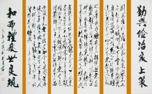 刘文法——中国百佳书画名人作品展系列报道