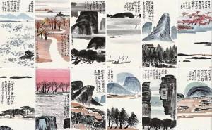 张占云:艺术品投资的复苏期到来,中国书画是主力
