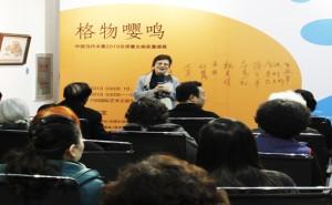 格物嘤鸣——中国当代水墨2019京津冀女画家邀请展于798国际艺术交流中心开幕